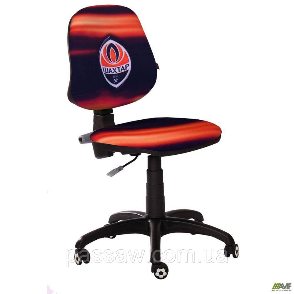 Кресло Футбол Спорт Шахтер