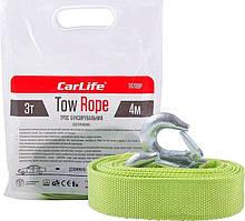 Трос буксировочный 3т 4м с металлич. крючками п/э сумка CarLife зеленый, TR708/P