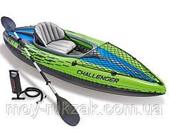 """Надувная одноместная байдарка (каяк) Intex """"Challenger K1 kayak"""", 68305, с насосом и вёслами, 274*76 см"""