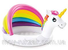 """Детский надувной бассейн Intex """"Единорог"""" с навесом для малышей, 57113, 127*102*69 см"""