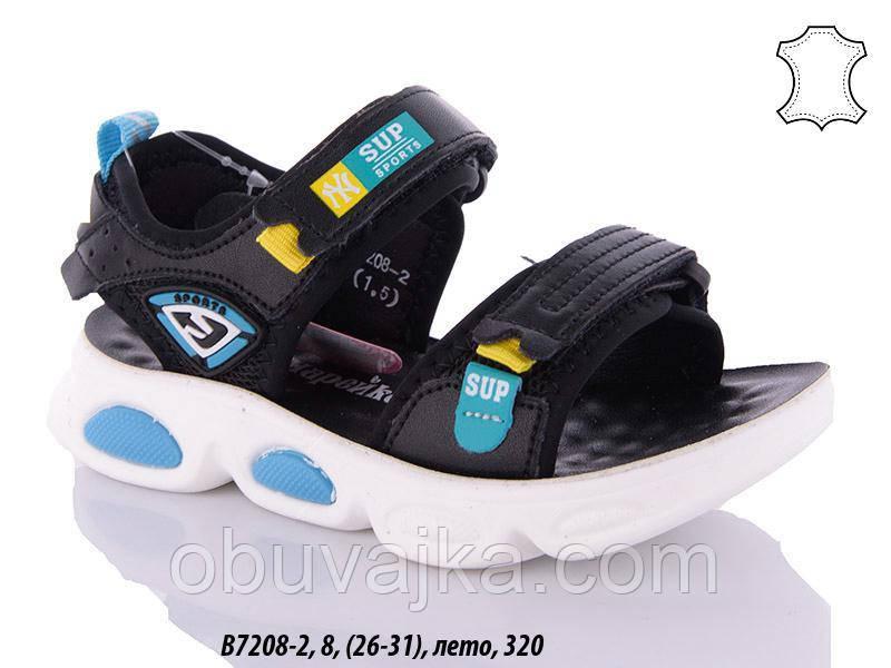 Дитяче літнє взуття 2021 оптом. Дитячі босоніжки бренду GFB для хлопчиків (рр. з 26 по 31)