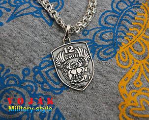 """Срібний Кулон """"25 батальйон - """"Київська Русь"""" (""""Київська Русь)"""""""