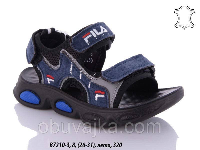 Детская летняя обувь 2021 оптом. Детские босоножки бренда GFB для мальчиков (рр. с 26 по 31)