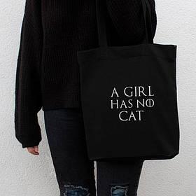 "Екосумка GoT A girl has no"" персоналізована"