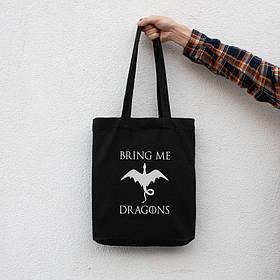 """Екосумка GoT """"Bring me dragons"""""""