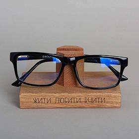 """Підставка для окулярів """"Жити. Любити. Вчити."""" Подарунок вчителю"""