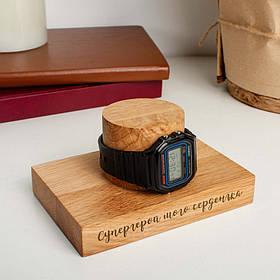 "Підставка для годинника ""Супергерой мого серденька"""