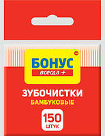 Зубочистки бамбуковые Бонус, 150 шт.