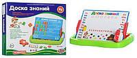 Магнитная доска знаний (0708) PlaySmart