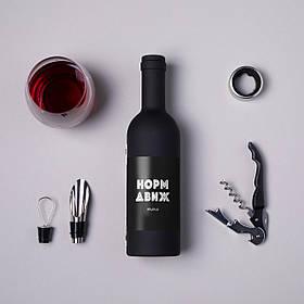 """Набор для вина в бутылке """"Норм движ"""""""