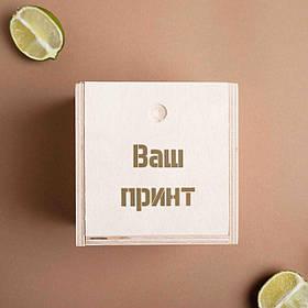 """Коробка для склянки віскі """"Конструктор"""" персоналізований"""
