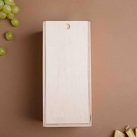 Коробка для бокала вина