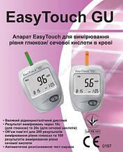 Аппарат для измерения  уровня глюкозы/ /мочевой кислоты в крови