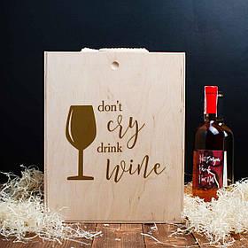 """Коробка для 3 бутылок вина """"Don`t cry drink wine"""" подарочная"""