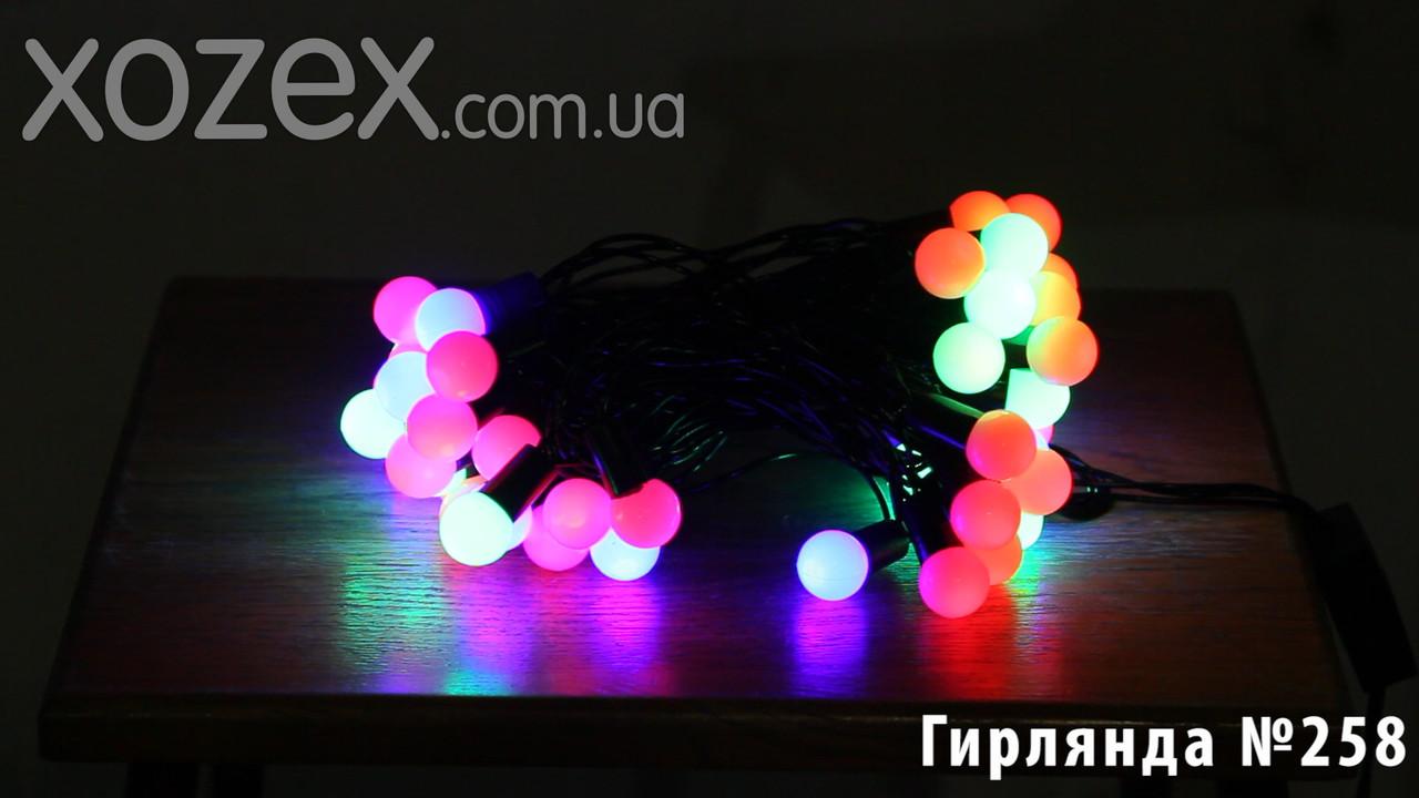 LED гирлянда Шарик 40 ламп RGB Чёрный провод №258
