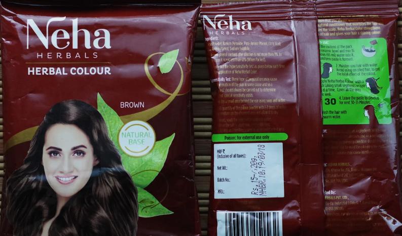 Хна для волосся 20 грам NEHA Brown