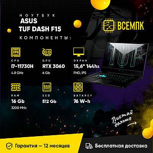 ASUS TUF Dash F15 FX516PM