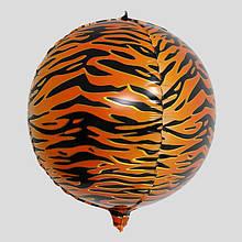 """Фольгированный шар 4D сфера тигр 22 """"(55см) Китай"""