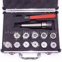 Патрон цанговый MTB4-ER32 КМ4 с набором цанг ER32 (3-20 мм) 11 шт