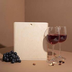 Подарункова коробка для двох келихів вина