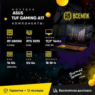 ASUS TUF Gaming A17 FA706QR