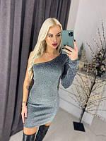 Шикарное, люрексовое, платье один рукавчик, 3 цвета (40-42, 44-46рр)