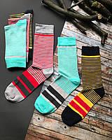 Стильные носки URBAN SOCKS  40-43  Strips