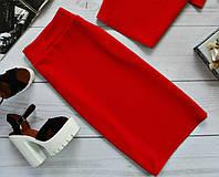 Юбка миди из фактурного трикотажа, с 40 по 46рр, 5 цветов Красный, 42