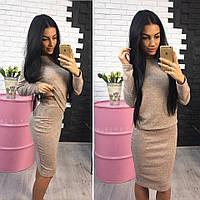 Теплый костюм: кофта+юбка из ангоры меланж 40-46рр