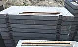 Плиты жб дорожные ПД 2-9,5, фото 2