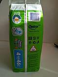 Подгузники детские Helen Harper soft&dry maxi 4 (7-18 кг) 46 шт. Хелен Харпер дитячі пелюшки памперси памперсы, фото 3
