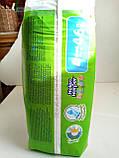 Подгузники детские Helen Harper soft&dry maxi 4 (7-18 кг) 46 шт. Хелен Харпер дитячі пелюшки памперси памперсы, фото 4