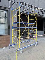 Вышка тура передвижная строительная 1.7 х 0.8 (м) 2+1, фото 1