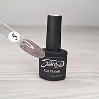 Гель лак для ногтей светоотражающий бежево золотой №5 Sweet Nails 8мл