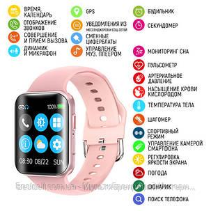 Смарт годинники наручні Modfit T68 All Pink рожеві / смарт годинник модфит, фото 2