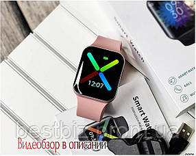 Смарт годинники наручні Modfit T68 All Pink рожеві / смарт годинник модфит