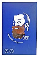 Подарочный набор Arko Men Cool Зеркальное бритье (гель для бритья+гель для душа и шампунь 2 в 1)