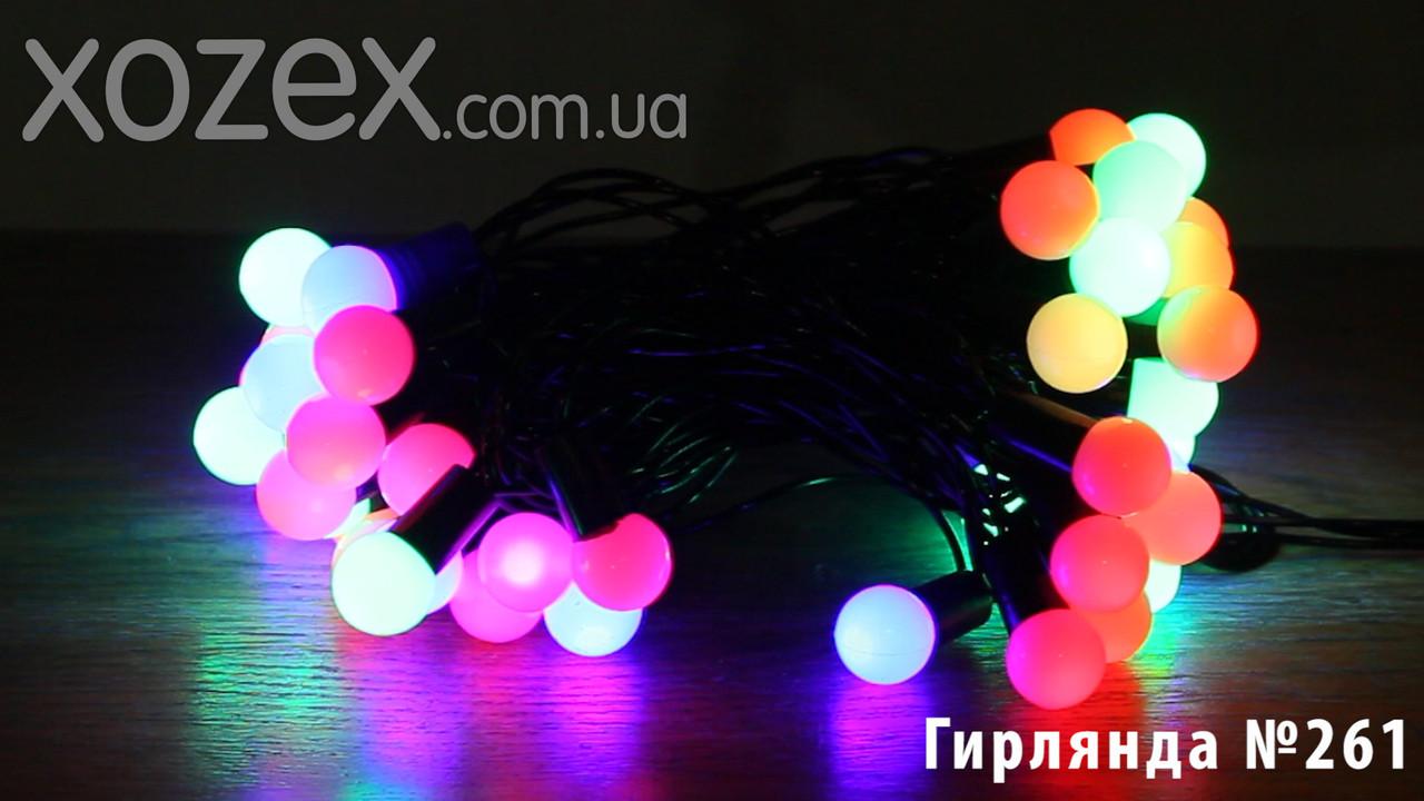 LED гирлянда Шарик 50 ламп RGB Чёрный провод №261