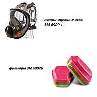 Повна маска 3М 6900 L + фільтри 3М 60926 (Оригінал)