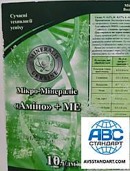 Амінокислоти з мікроелементами на Зернові. Ель Амінокислоти + Мікроелементи на Пшеницю Ячмінь 0,5-1,0л / га. Тара 10л.