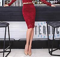 Женская кружевная юбка с фестоном, с 40 по 46рр, 9 цветов