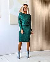 Ангоровый костюм (48-52): кофта декорирована кружевной тесьмой + юбка миди, 9 цветов 50/52, Изумрудный