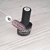 Гель лак для ногтей светоотражающий розовое золото №6 Sweet Nails 8мл