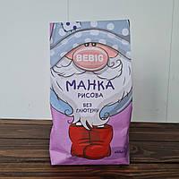 Манка рисовая без глютена BEBIG, 450 г