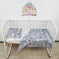 Комплект сменного постельного в детскую кроватку в серо-розовых тонах: пододеяльник,простыночка,наволочка+под
