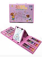 Набір для малювання з мольбертом у валізці Art Set рожевий (208 предметів), фото 1