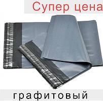 Курьерский ЭКО пакет 240 × 320 - А 4 - графитовый