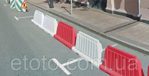 Дорожный пластиковый барьер 1.2 (м)