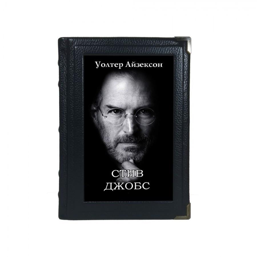 """Книга в шкіряній палітурці """"Стів Джобс"""" Уолтер Айзексон"""