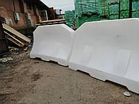 Дорожный барьер водоналивной пластиковый белый 1.2 (м), фото 1
